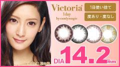 Victoria 1day by candymagic ビクトリアワンデー byキャンディーマジック 菜々緒