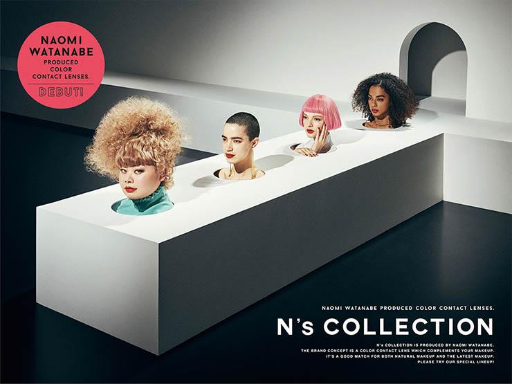 N's COLLECTION エヌズコレクション(プロデュース:渡辺直美)