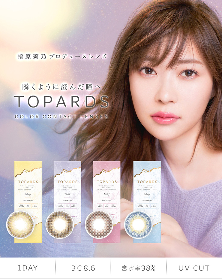 TOPARDS トパーズ