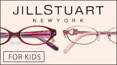 ジルスチュアート ニューヨーク JILLSTUART NEWYORK