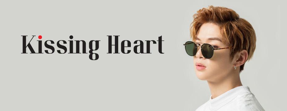 kissing heart キッシングハート カン・ダニエル